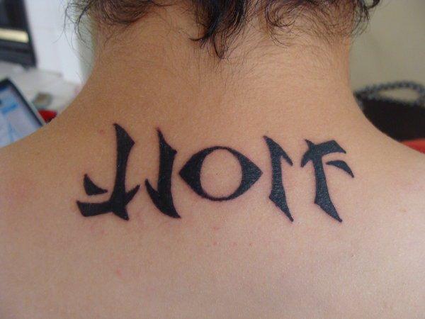 Ambigram Wolf Tattoo On Upper Back