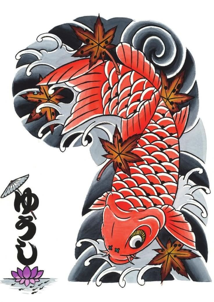f24cdf3351107 Awesome Asian Koi Fish Tattoo Design