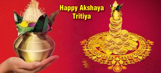 50 Best Akshaya Tritiya 2017 Wish Pictures And Photos