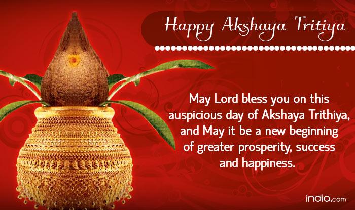 Happy Akshaya Tritiya May Lord Bless You On This Auspicious Day Of Akshaya Tritiya