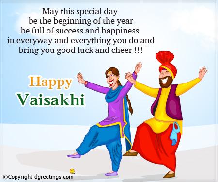 Happy Baisakhi 2017 Wishes
