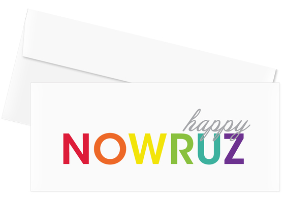 30 amazing nowruz 2017 greeting card pictures and images happy nowruz greeting card m4hsunfo