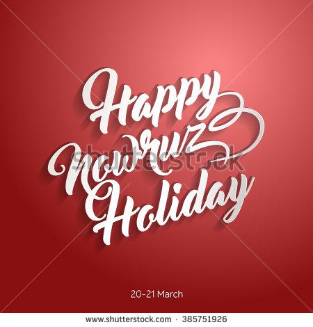 Happy nowruz holiday greeting card m4hsunfo