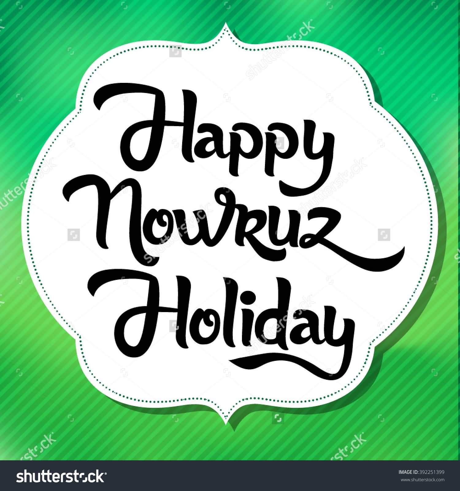 Happy Nowruz Holiday Greetings Card