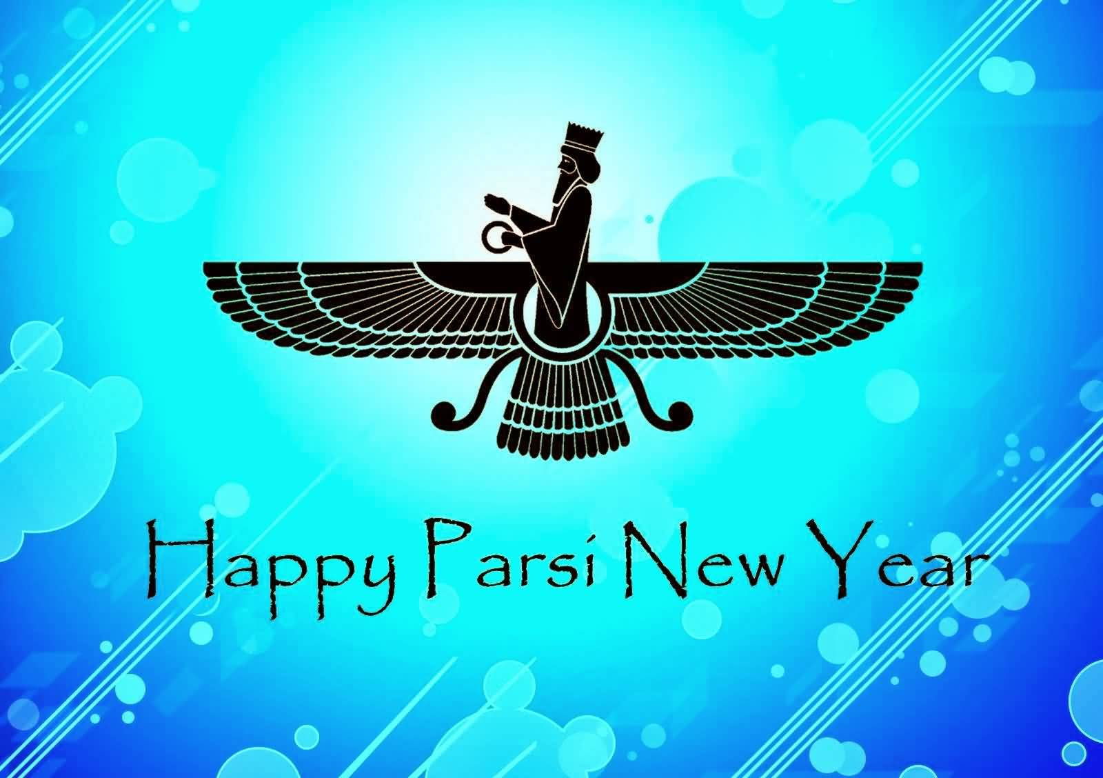 50 best happy nowruz 2017 wish pictures and images happy parsi new year 2017 greeting card kristyandbryce Gallery