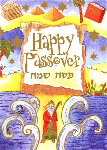 Happy passover hebrew text card m4hsunfo