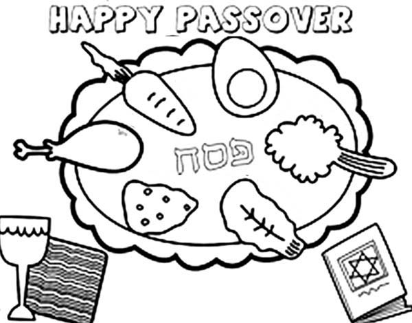 Happy Passover Hebrew Text Coloring Page