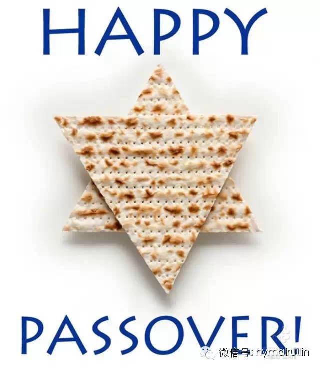 happy passover - photo #24