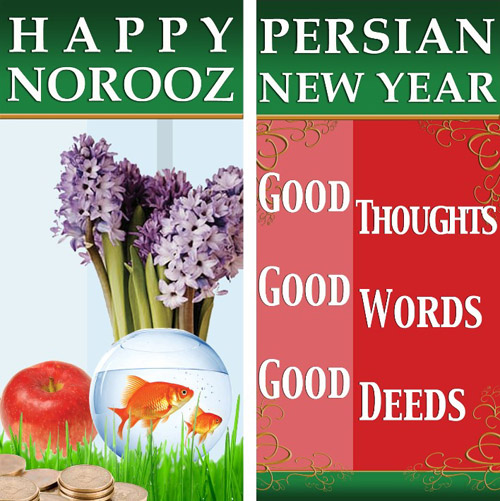 Happy persian new year nowruz good thoughts good words good deeds happy persian new year nowruz good thoughts good words good deeds greeting card m4hsunfo