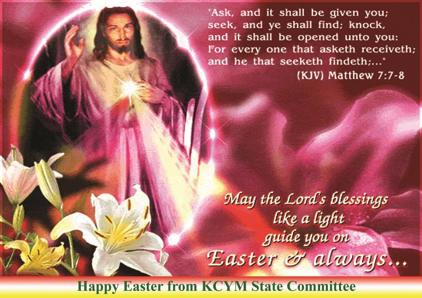 May The Lord's Blessings Like A Light Guide You On Easter & Always Greeting Card