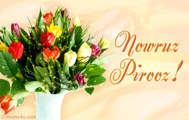 52 latest pictures and images of navroz greetings nowruz pirooz flowers card m4hsunfo