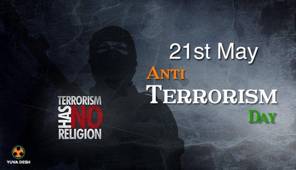 essay on anti terrorism Essay on terrorism in hindi अर्थात इस article में आप पढेंगे, आतंकवाद पर निबंध जिसका विषय है, बढ़ता आतंकवाद - एक चुनौती.