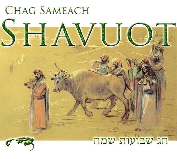 Chag Sameach Shavuot
