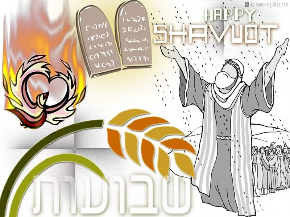 Happy Shavuot 2017 Image
