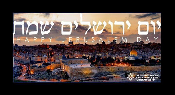 Happy morning in israel 3 - 4 2