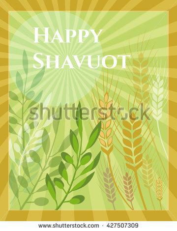 Happy Shavuot 2017 Ecard