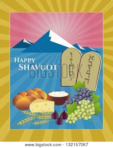 Happy Shavuot 2017 Fruits Card