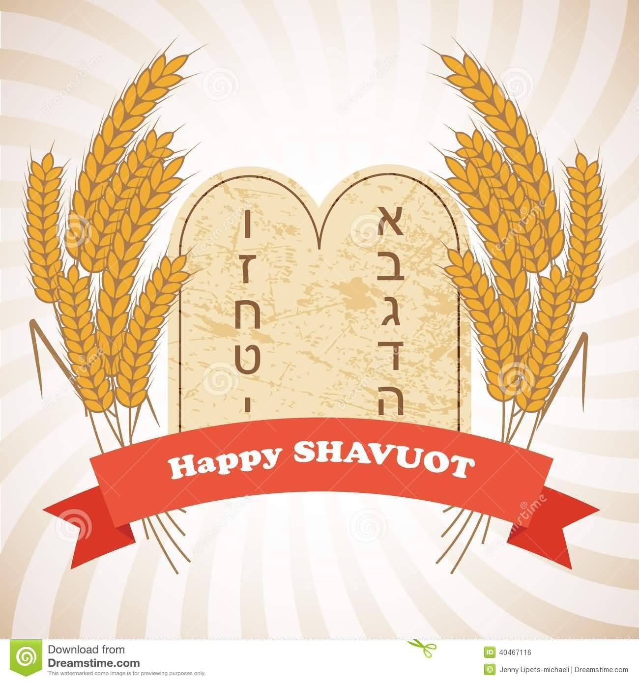 Happy Shavuot 2017 Illustration