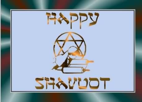Happy Shavuot 2017
