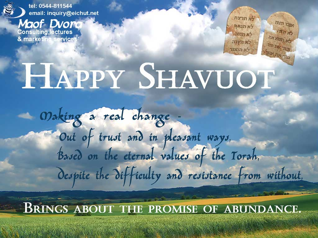Happy Shavuot Brings About The Promise Of Abundance