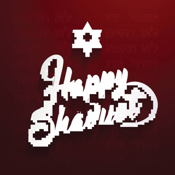 Happy Shavuot Card