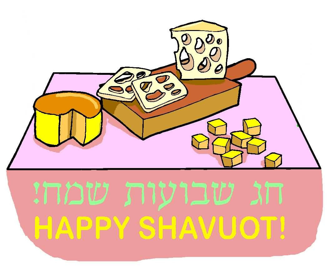 Happy Shavuot Clipart