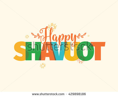 Happy Shavuot Colorful Text Greeting Card