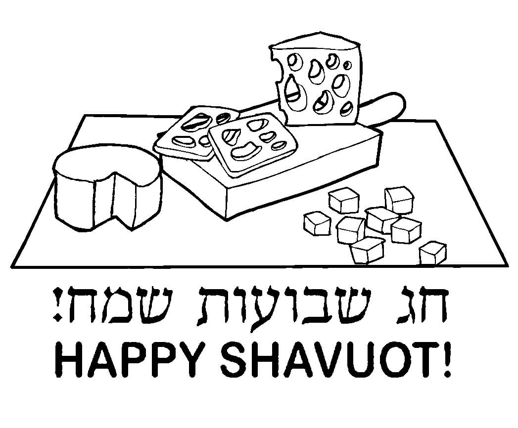 happy shavuot coloring page