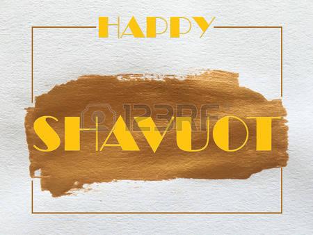 Happy Shavuot Ecard