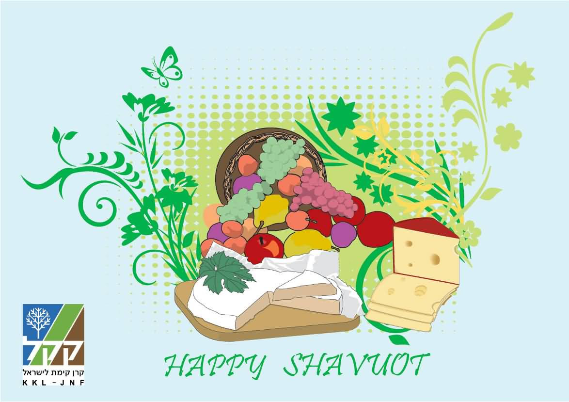 Happy Shavuot Food Clipart