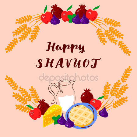 Happy Shavuot Fruits And Milk Illustration Card