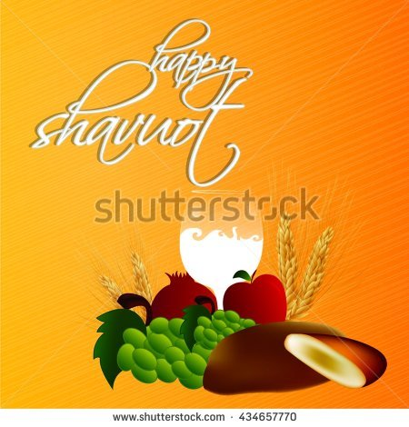 Happy Shavuot Fruits Illustration
