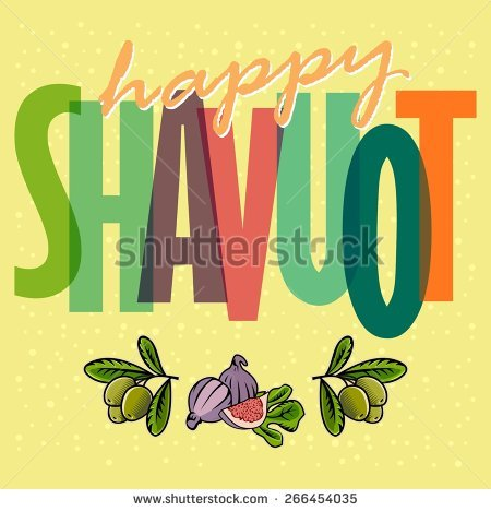 Happy Shavuot Greeting Ecard