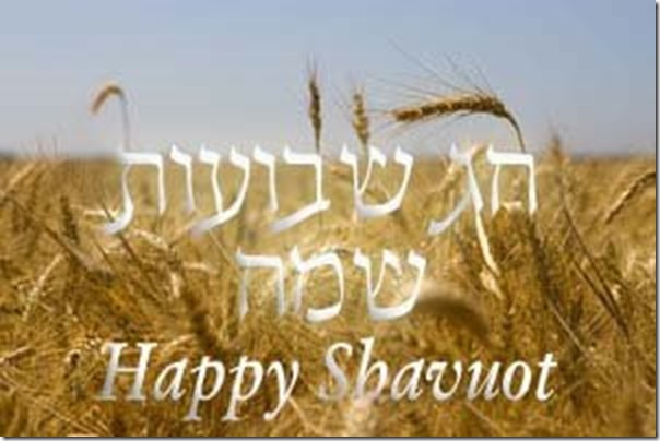 Happy Shavuot Greetings