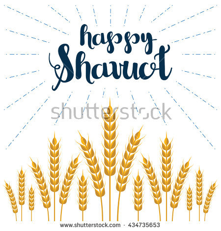 Happy Shavuot Illustration