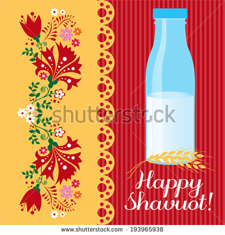 Happy Shavuot Milk Bottle Card