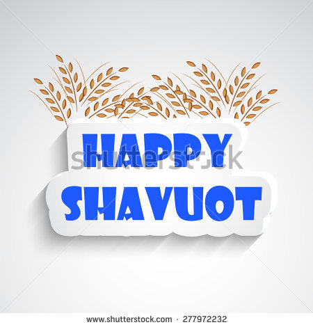 Happy Shavuot Wheat Crop Image