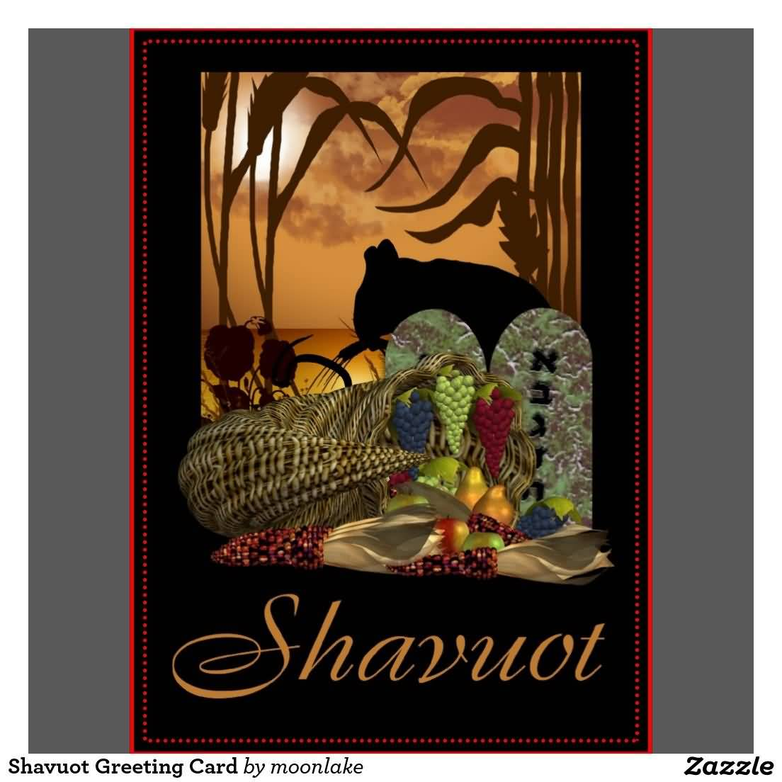Shavuot 2017 Greeting Card
