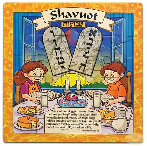 Shavuot Greetings Puzzle