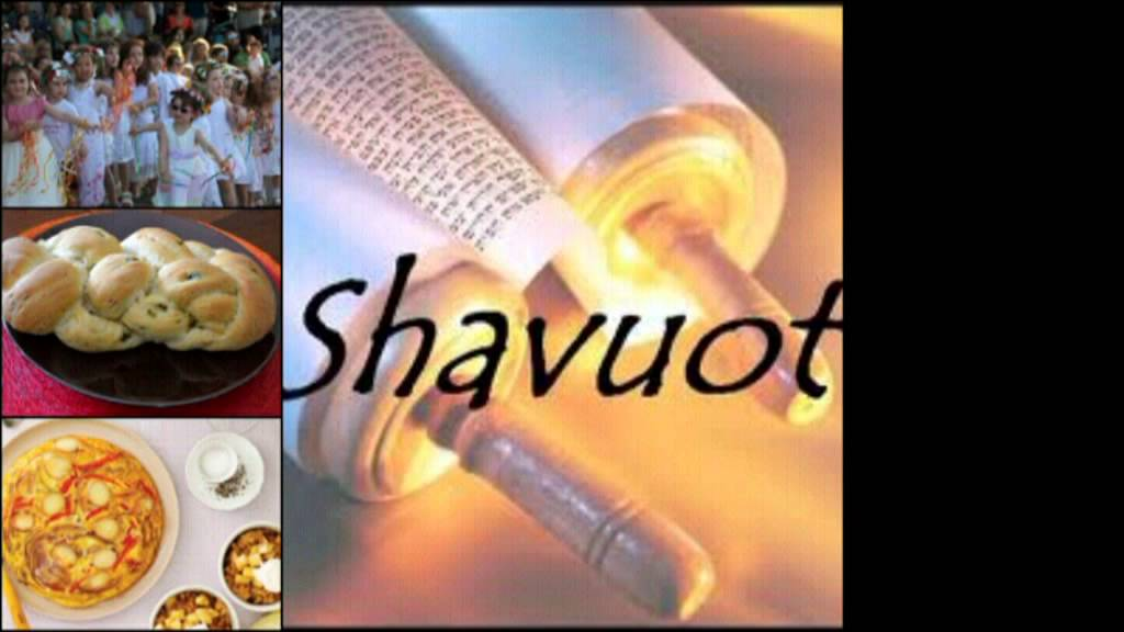 Shavuot Greetings