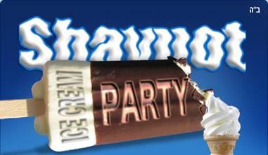 Shavuot Ice Cream Party