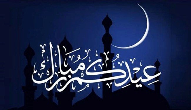 70 eid al fitr greeting wishes and eid mubarak pictures happy eid al fitr m4hsunfo Image collections