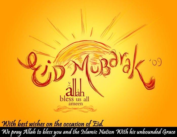 Amazing Innovative Eid Al-Fitr Greeting - Eid-Mubarak-Allah-Bless-Us-All-Ameen  Gallery_974476 .jpg
