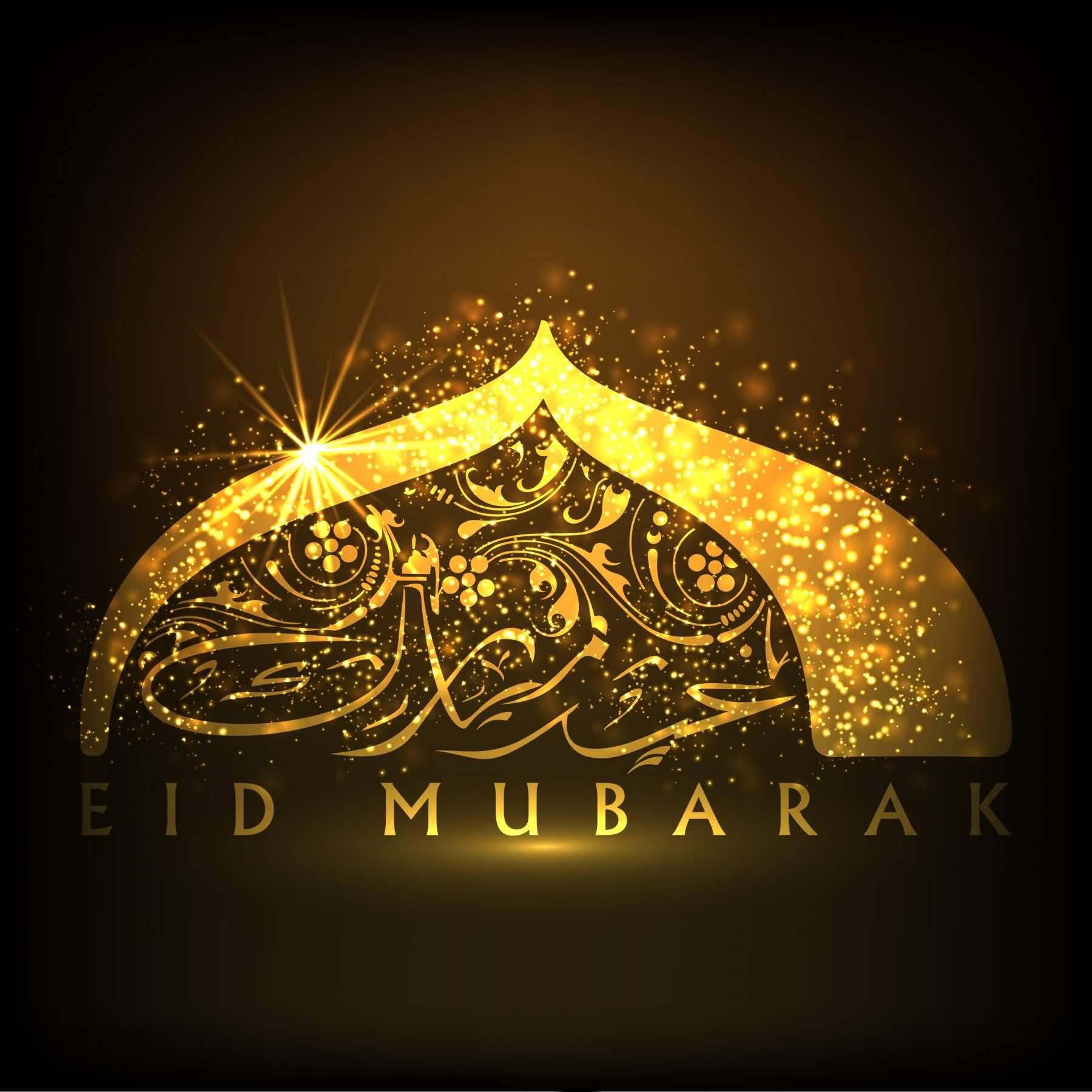 Eid mubarak beautiful greetings idea m4hsunfo