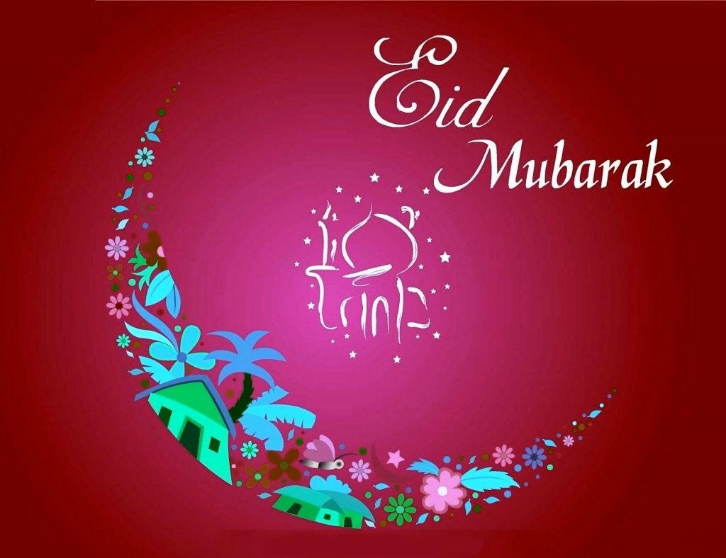 70 eid al fitr greeting wishes and eid mubarak pictures eid mubarak hd wishes idea kristyandbryce Images