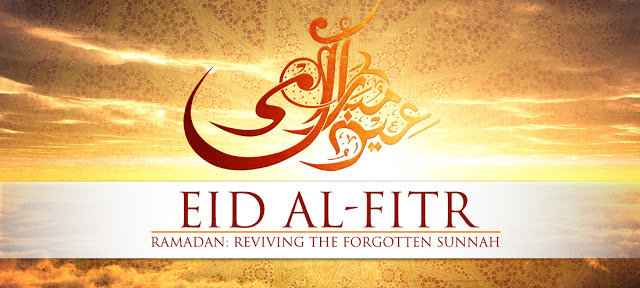 Must see Ramadan Eid Al-Fitr Greeting - Eild-Al-Fitr-Arabic-Wishes-Picture  Perfect Image Reference_963253 .jpg