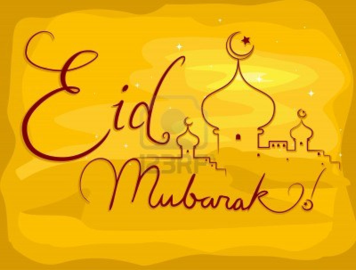 Happy Eid Al Fitr Hd Greetings