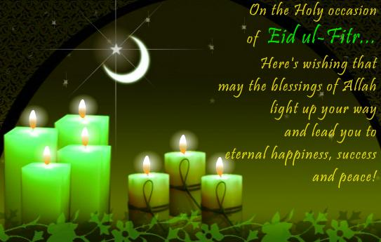 70 eid al fitr greeting wishes and eid mubarak pictures on the holy occasion of eid ul fitr happy eid wishes m4hsunfo