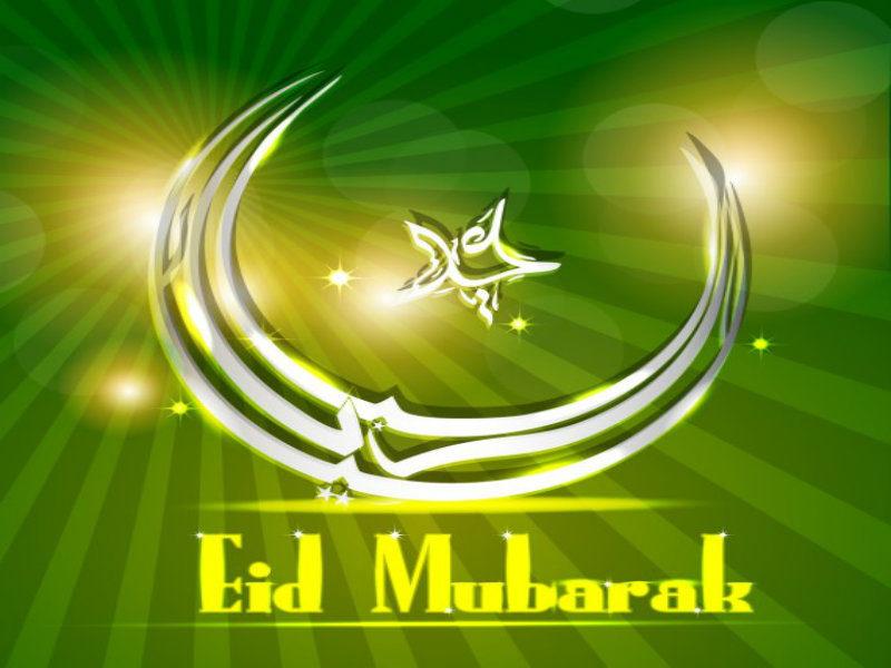 Most Inspiring Name Eid Al-Fitr Greeting - Star-And-Moon-Eid-Mubarak-Wishes  HD_19649 .jpg
