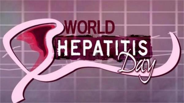 World Hepatitis Day Awareness Graphic